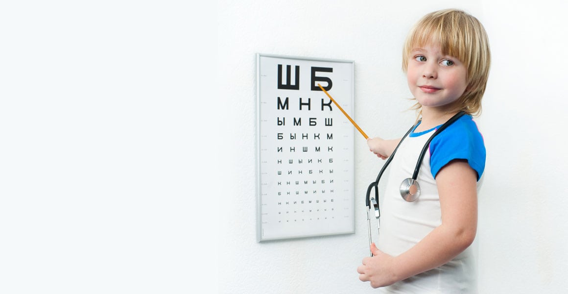 Home-Banner-Orange-County-Kids-Eye-Doctor